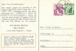 tangier-ibra-BE59-2.jpg
