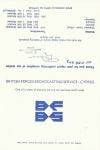 cypern-bfbs-BE-1.jpg