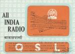 indien-madras-BE64.jpg
