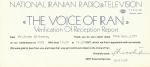 iran-voice-BE77-2.jpg