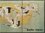 japan-nhk-25-anniv-BE60-1.jpg