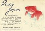japan-nhk-BE54.jpg