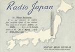 japan-nhk-BE56-2.jpg