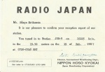 japan-nhk-BE57-2.jpg