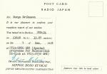 japan-nhk-BE58-2.jpg