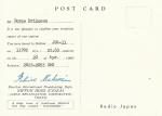japan-nhk-BE60-2.jpg
