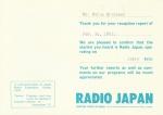 japan-nhk-BE71-2.jpg