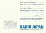 japan-nhk-sapporo-BE71-2.jpg