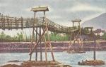 kina-peking-BE57-1.jpg