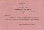 kuwait-kbs-BE59-1.jpg