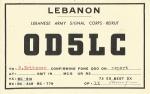 libanon-army-BE-1.jpg