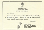 turkiet-police-BE80-1.jpg