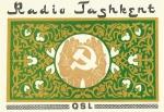 uzbekistan-tashkent-BE92-1.jpg