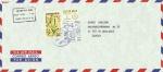 costarica-lvd-cid-BE87-2.jpg