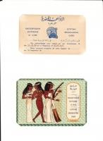 EgyptianBC_15315_54_EgyptianBC_11990_58.jpg