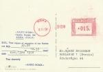 italien-roma-BE58-2.jpg