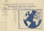 romania-BE54-1.jpg