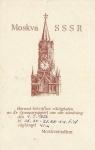ussr-moskva-BE56.jpg