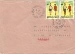 brev-kamerun-buea-BE84-2.jpg