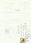 brev-kamerun-garoua-BE78-2.jpg