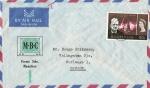 brev-mauritius-BE66-2.jpg
