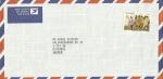 brev-transkei-capital-BE84-2.jpg