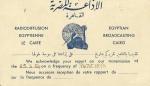 egypten-cairo-BE54-1.jpg