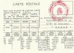 kamerun-douala-BE83-2.jpg
