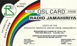 libyen-jamahiriya-BE83-1.jpg
