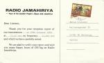 libyen-jamahiriya-BE83-2.jpg